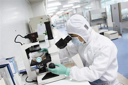 【原装细胞培养试剂价格优惠保质保量】